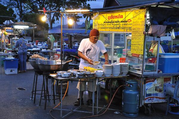 Продавец супа из потрохов