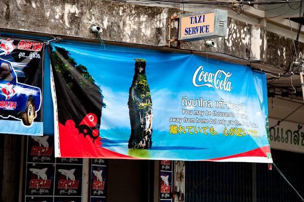 Удачная рекламная находка Кока-Колы